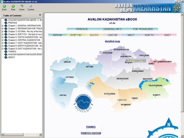 AVALON - Avalon Kazakhstan eBook